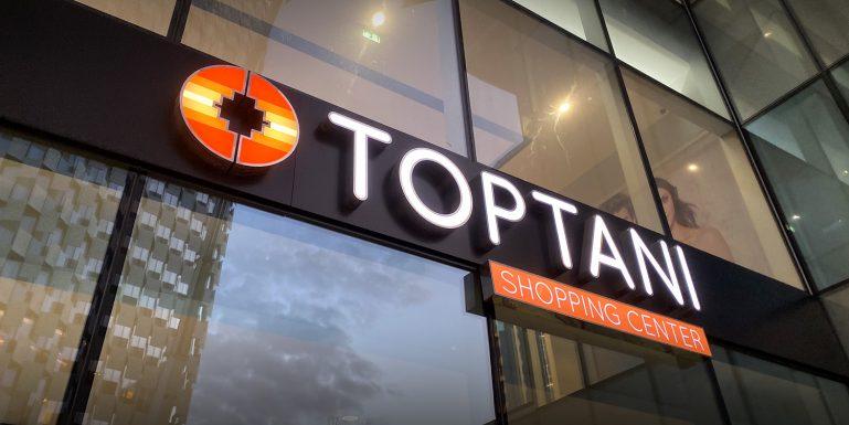 Toptani Shoppingcenter Tirana